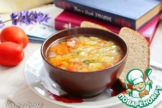 Провансальский суп из чечевицы и кабачка