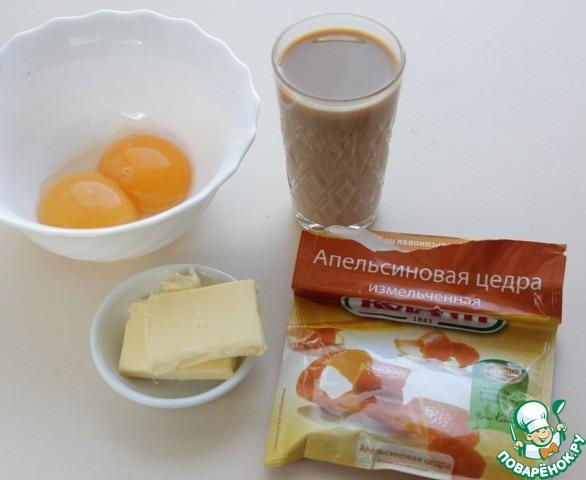 Продолжая помешивать венчиком, ввести сливочное масло, добавить 3 г натертой цедры свежего апельсина и ликер.