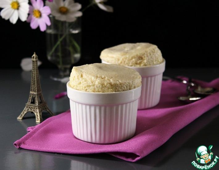 Суфле от француза