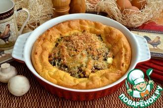 Пирог «Гужер»