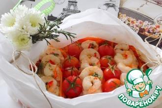 Папийот из рыбы и креветок с овощами