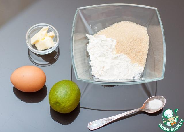 """Кекс """"Двойное лаймовое удовольствие"""".         Половинку лайма можно заменить четвертинкой лимона.        С половинки лайма снять цедру и выжать сок. 1 ст. л. сока отложить для помадки. Смешать муку, сахар, куркуму (или порошок шафрана) и разрыхлитель. Добавить растопленное сливочное масло, яйцо, цедру и сок лайма."""