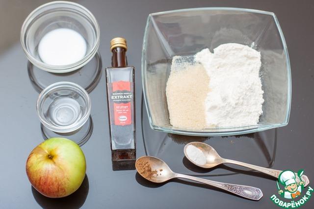 Яблочно-коричный кекс.        Смешать муку, сахар, корицу и разрыхлитель. Кусочек яблока без кожицы натереть на мелкой терке или взять готовое яблочное пюре. К сухим ингредиентам добавить яблочное пюре и хорошо перемешать, затем добавить яйцо, молоко, растительное масло и ванилин.