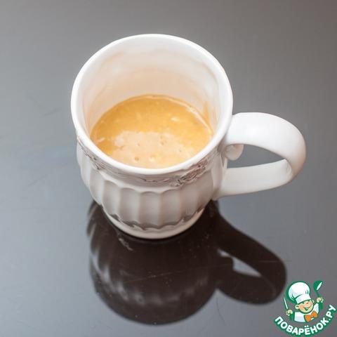 Смешать, вылить в кружку, смазанную сливочным маслом.       Выпекать 1-2 минуты на максимальной мощности.