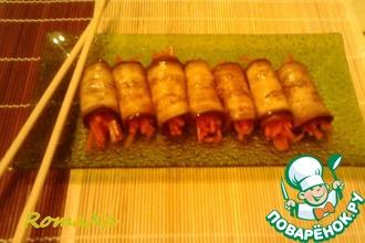 Рулетики из баклажана с морковью по-корейски