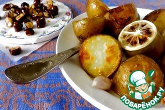 Запеченный картофель с карамельными орехами