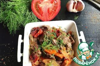 Мясо тушеное с овощами в СВЧ
