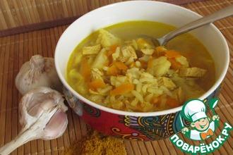 """Суп """"Индейка-карри"""" с цветной капустой"""