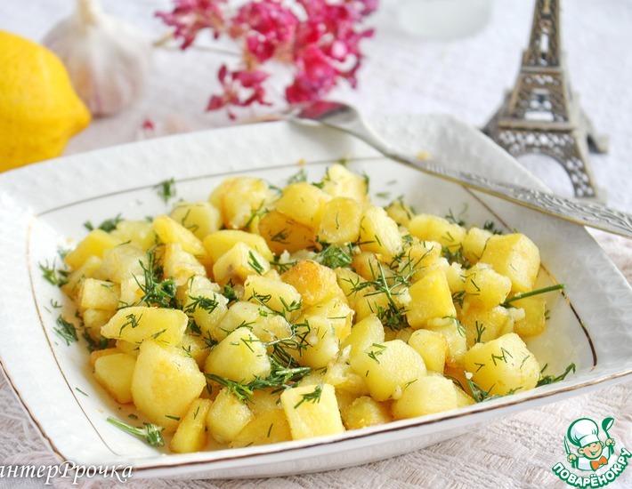 Картофель, жаренный с лимоном и чесноком