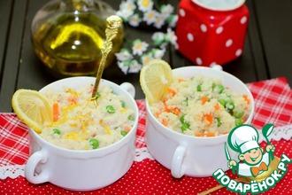 Арабский салат с мятным йогуртом