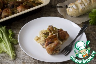 Пикантная курица с рисом и оливками