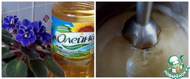 """- сверху вылить растительное масло """"Олейна"""" и хорошенько взбить блендером до однородной массы."""