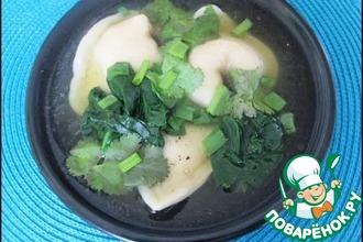 Суп с куриными вонтонами