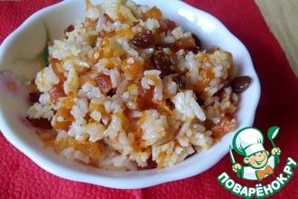 Сладкий рис с изюмом и курагой