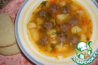 Овощной суп с фасолевыми шариками