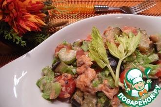 Салат с баклажанами и горбушей