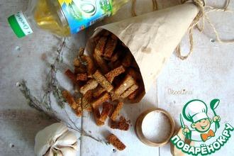 Сухарики солёные с тимьяном