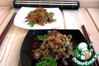 Тушеная капуста с рисом по-азиатски