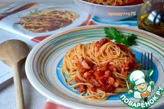 "Спагетти ""Четыре помидора"""