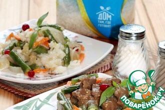 Рис с зеленой фасолью и пряной печенью