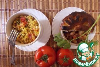 Рис с мясом и овощами в горшочках