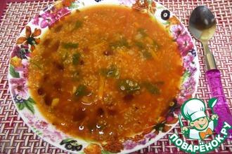 Томатный суп с киноа и фасолью