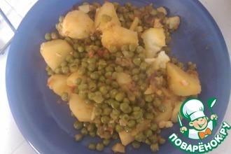 Тушеный зеленый горошек с картофелем