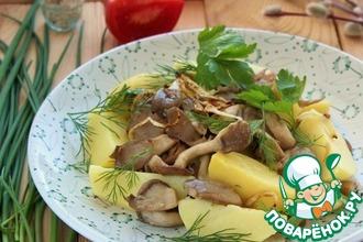 Тушеные грибы с картофелем