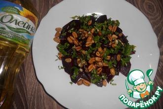 Салат из свеклы с арахисом