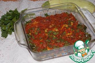 Кабачки, запечённые с овощами