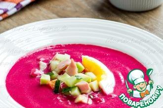 Холодный свекольный суп с домашним йогуртом