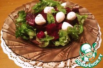 Свекольный салат с моцареллой