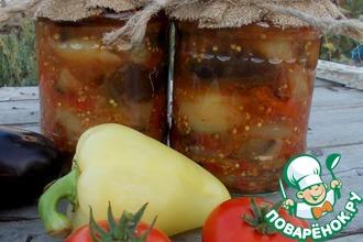 Баклажаны с перцем и помидорами