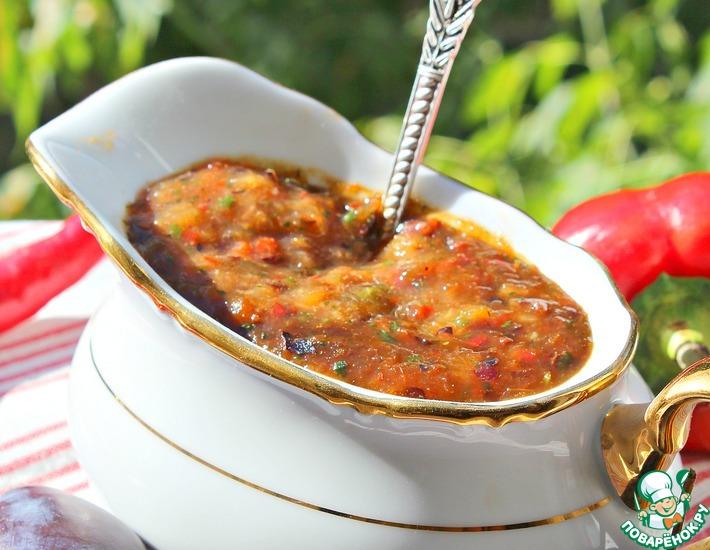 Мой любимый соус из свежих слив