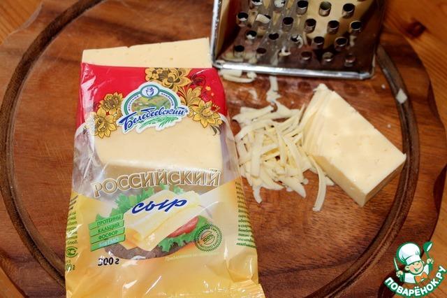 """Берём твёрдый сыр, натираем на среднюю тёрку. Я отдала предпочтение """"Российскому"""" от Белебеевского молочного комбината."""
