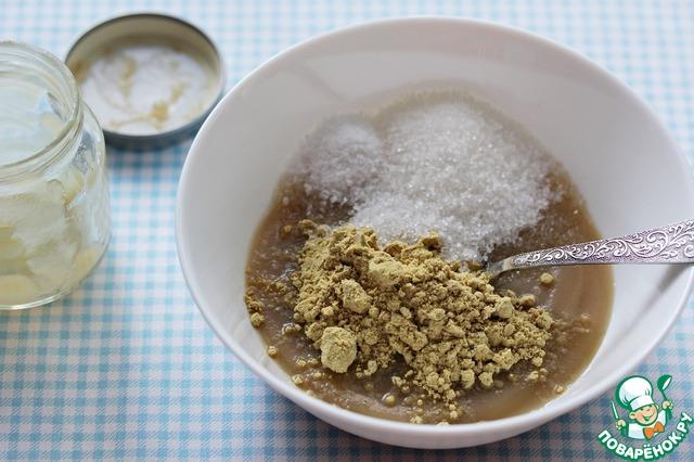 Добавить сахар и соль.