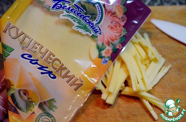 """Сыр нарезать соломкой. Для этого салата я взяла """"Купеческий сыр"""" Белебеевского Молочного Комбината. Он очень питательный, сытный, обладает сладковато-пряным вкусом и отлично подходит сюда."""