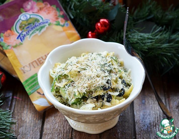 Сырный салат с сухарной крошкой