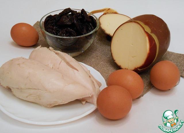 Ингредиенты.    Курицу сварить, остудить.     Сварить яйца.     Чернослив замочить на 15 мин.         Пару слов о колбасном сыре…     Знаю, многие считают такой сыр совсем неполезным продуктом.     Я очень люблю колбасный сыр, но покупаю не дешевый сырный продукт, а именно сыр.     Он потрясающе вкусен!    Кстати, цена на него выше, чем на обычные твердые сыры, но, на мой взгляд, он того стОит.