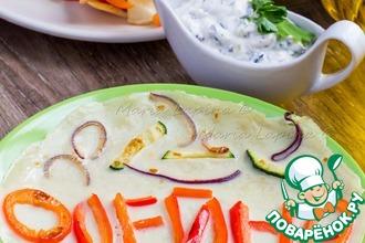 Блинчики с овощным припеком и соусом