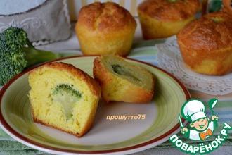 Сырные кексы с брокколи