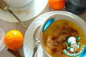 Имбирный крем-брюле с мандаринами