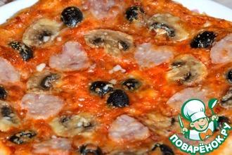 Пицца для моих любимых