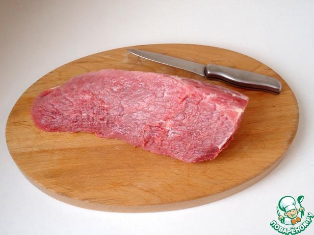 Для приготовления мяса нам необходим хороший кусочек. Желательно ровненький., без жилок и жира.