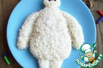 """Детский обед с рисом и овощами """"Бэймакс"""""""