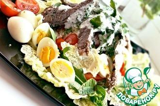 Салат с бараниной под йогуртом