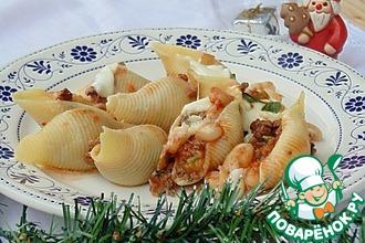 Конкильони, фаршированные мясным рагу с фасолью