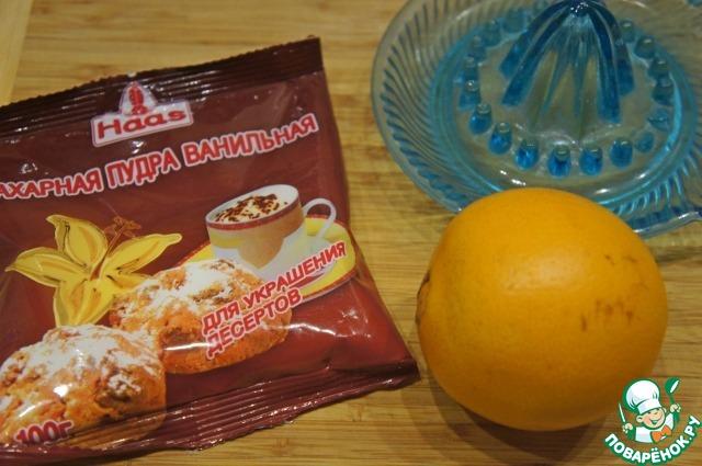 Глазурь:    сахарная пудра и апельсиновый сок.     Добавлять пудру в сок и интенсивно перемешивать,     пока масса не станет, как хорошая сгущенка.