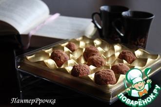 Медово-ореховые конфеты