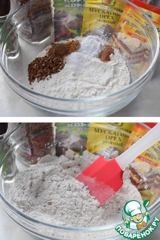 В чашку просеять муку, добавить разрыхлитель, соль, гвоздику, мускатный орех, корицу и растворимый кофе. Хорошо перемешать.